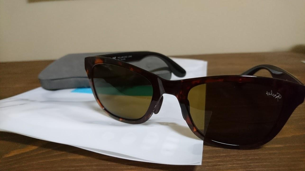 【偏光レンズ】TALEXのサングラスが届きました【ベンゾジアゼピン眼症】対策