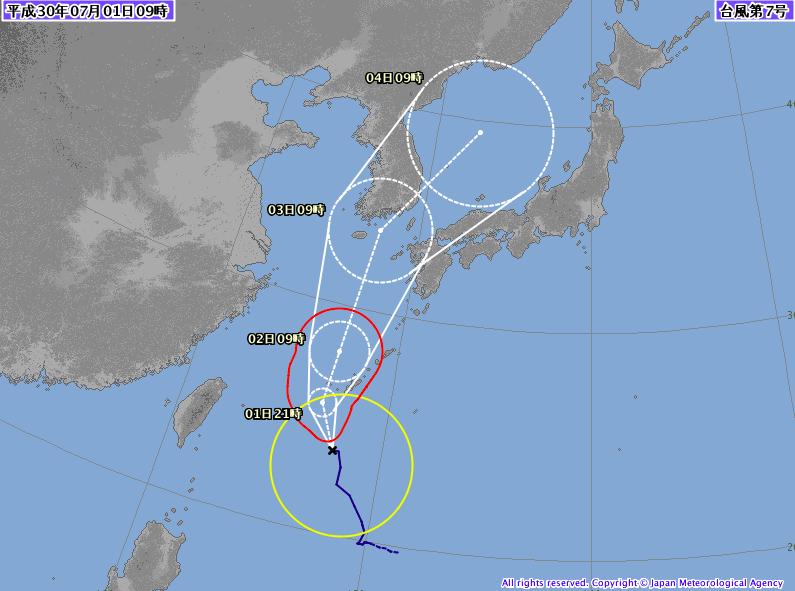 明日から沖縄の予定なのに・・・【2018台風7号】