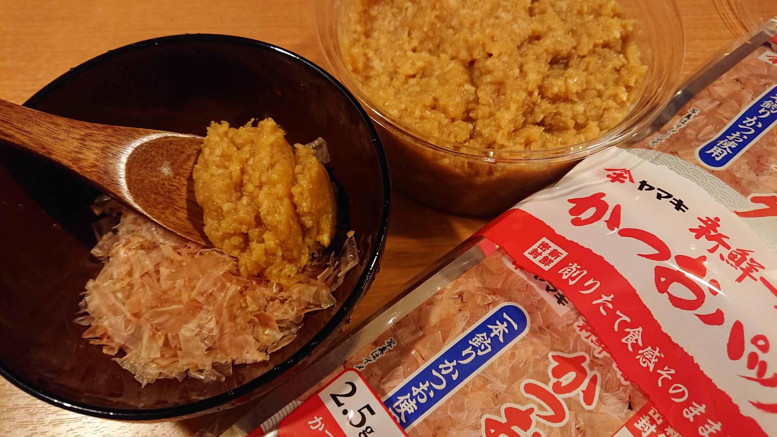 沖縄の即席味噌汁「かちゅーゆ」を取り入れながら 毎日味噌汁習慣を♪